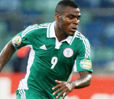 'Out-of-form' Emmanuel Emenike quits Super Eagles